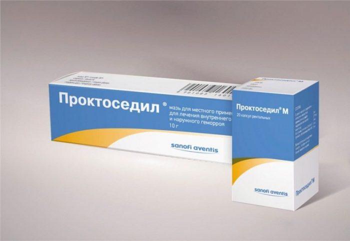 Проктоседил быстро снимает болезненную симптоматику и дискомфорт