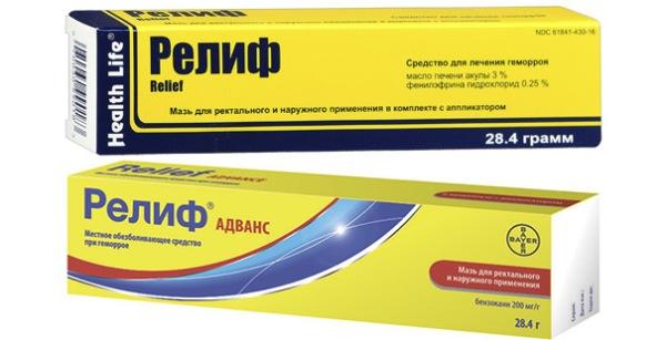Спектр действия у препаратов Релиф и Релиф Адванс имеет отличия
