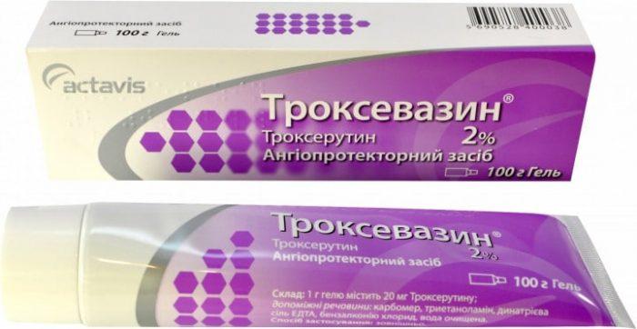 Троксевазин эффективен при лечении внешних геморроидальных узлов