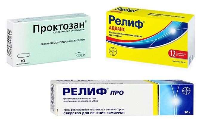 Препараты для лечения геморроя