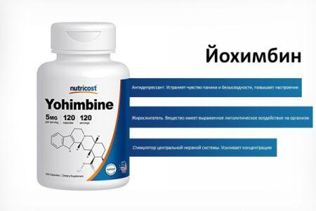 Какие таблетки, по отзывам мужчин, хорошо влияют на потенцию?