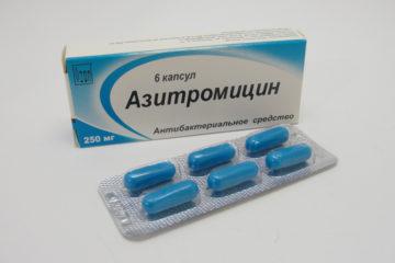 Лечениехеликобактерпилориантибиотиками: схема приема, список применяющихся препаратов с названиями