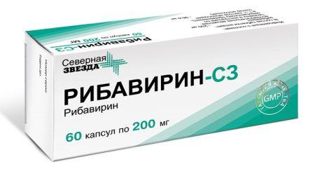 Лекарства и препараты для лечения вирусного гепатита С