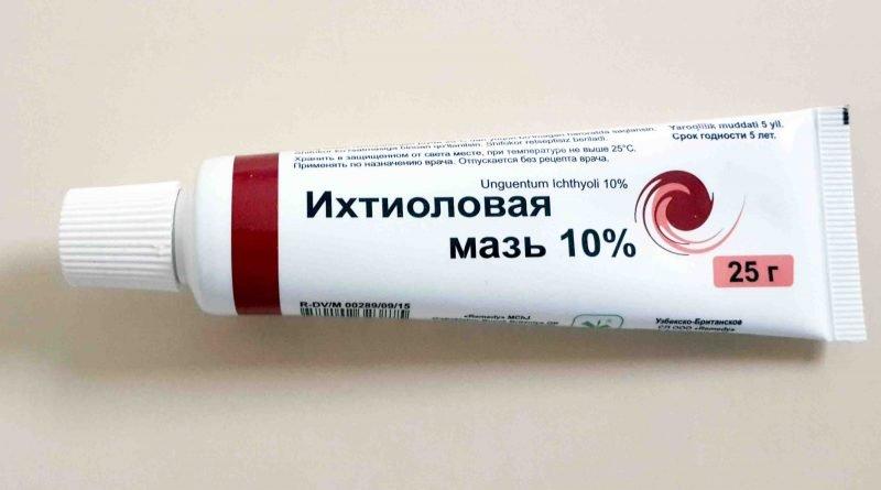 2 варианта применения ихтиоловой мази при геморрое: обзор препарата и отзывы пациентов