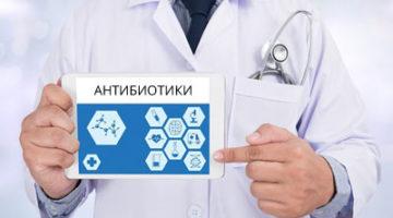Антибиотики при язве желудка: какие препараты принимать, схема лечения