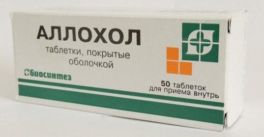 Что провоцирует обострению хронического холецистита