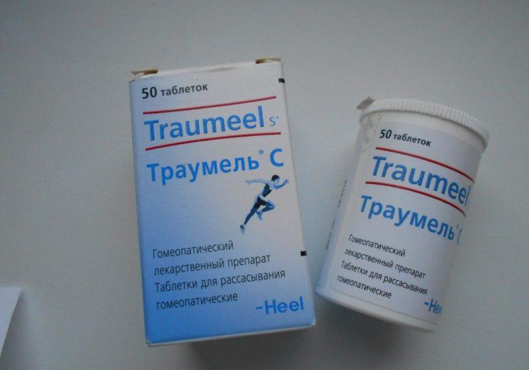 Эффективно ли лечение препаратами «Траумель» при геморрое? 9 лечебных свойств препарата