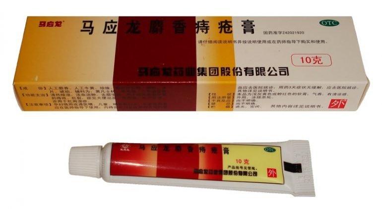 Эффективность использования китайской мази от геморроя: 4 лечебных свойства средства, состав и инструкция к приминению