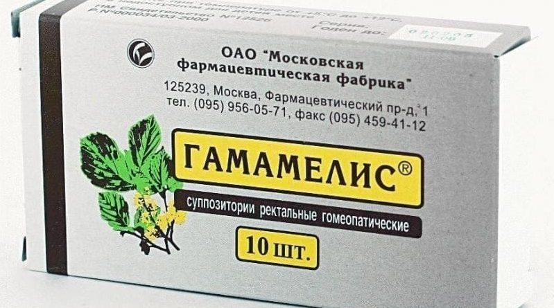 Гомеопатические свечи и мазь Гамамелис от геморроя: 6 лечебных свойств, инструкция применения и отзывы