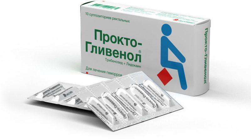 Инструкция при применению ректальных свечей «Прокто-Гливенол»: 4 показания к применению препарата
