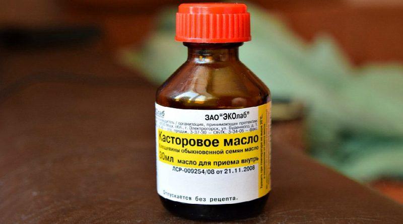 Как грамотно использовать касторовое масло при геморроя? 4 способа применения, противопоказания и отзывы пациентов