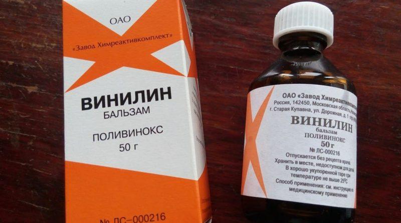 Как лечить геморрой бальзамом «Винилин»: состав,  7фармакологических свойств, показания, способы применения и отзывы