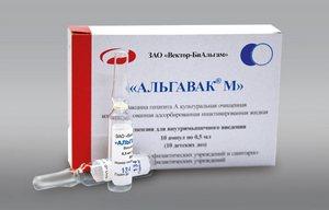 Как правильно делать прививку от гепатита А