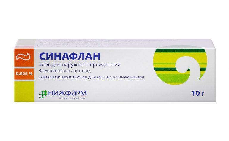 Как применять мазь Синафлан при геморрое? 5 лечебных свойств, инструкция, показания, противопоказания и стоимость препарата