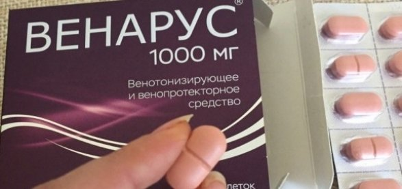 Какие таблетки лучше пить при геморрое