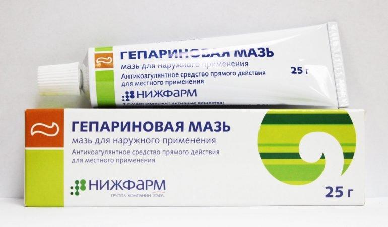 Какую мазь безопасно применять от геморроя при беременности? Обзор 10 лучших препаратов