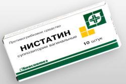 Кандидозный эзофагит (грибковый): лечение и симптомы