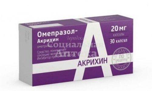 Омепразол при лечении гастрита