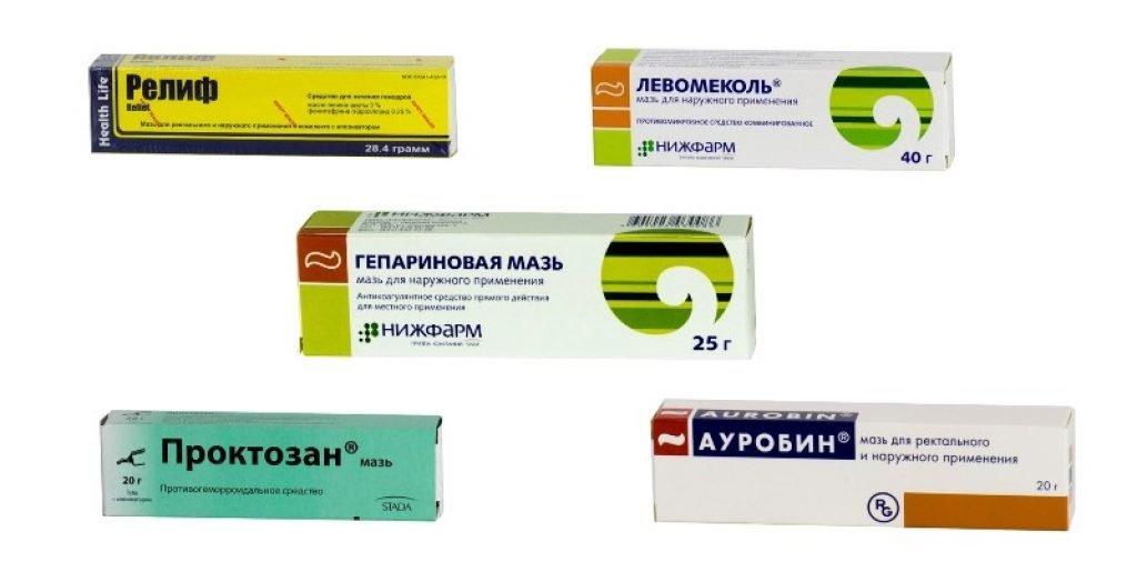 Основы медикаментозного и консервативного лечения острого геморроя