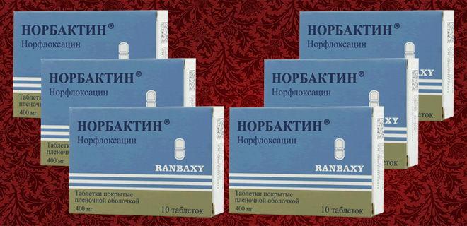 Отзывы и инструкция по применению норбактина от цистита
