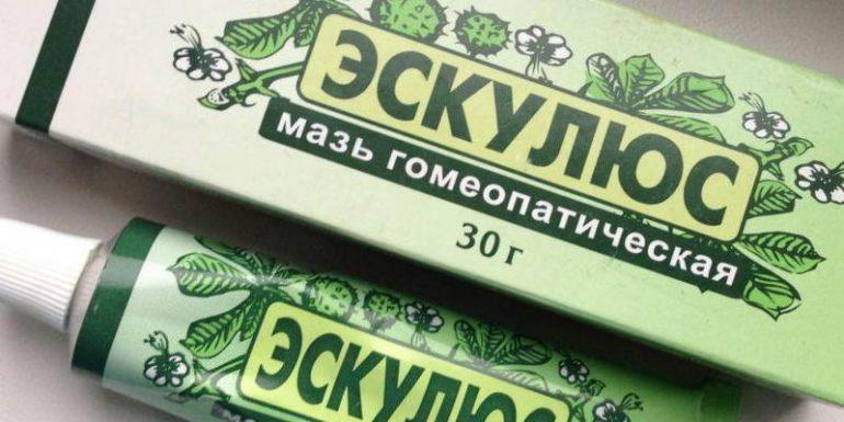 Отзывы о мази «Эскулюс» при геморрое и правила ее применения: 4 фармакологических свойства препарата