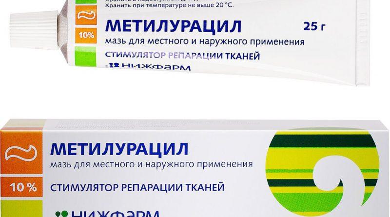 Применение метилурацила при геморрое: 2 лекарственные формы препарата, показания, инструкция и стоимость