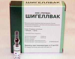 Прививка от дизентерии: показания к вакцинации, возможные побочные эффекты и последствия, противопоказания