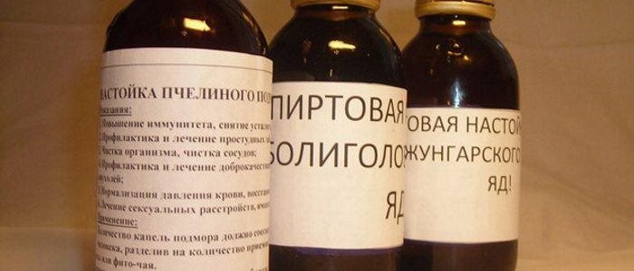 Самые эффективные рецепты народной медицины для лечения рака простаты