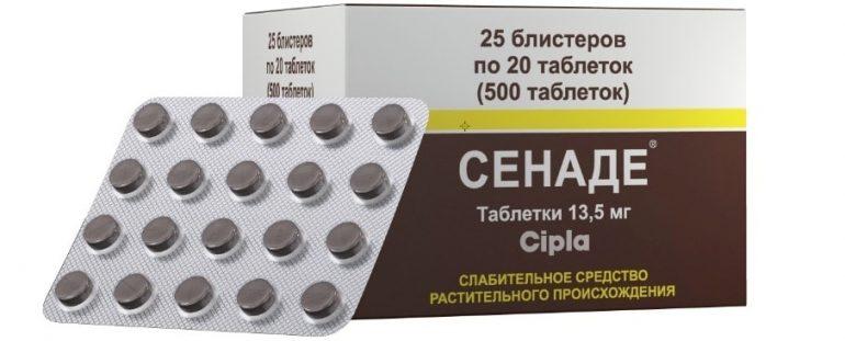 Слабительные средства при геморрое: 7 лекарственных препаратов и 5 народных средств