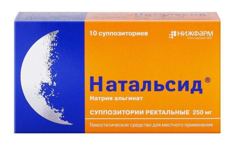 Свечи НИЖФАРМ — 9 эффективных и недорогих противогеморроидальных препаратов от отечественного производителя