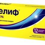 Свечи противовоспалительные ректальные: название при геморрое