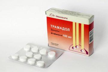 Таблетки от боли в желудке: что принять, список эффективных лекарственных средств
