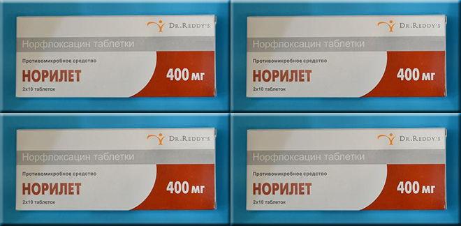Таблетки от цистита Нормакс