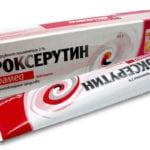 Троксерутин от геморроя: отзывы о применении геля для лечения