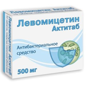 Выбираем эффективное лекарство от поноса. Обзор средств