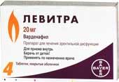 25 таблеток, помогающих получить отличную эрекцию и стояк