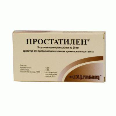 Быстродействующие лекарства от простатита: таблетки, свечи и лучшие комбинации ЛечениеБолезней.com