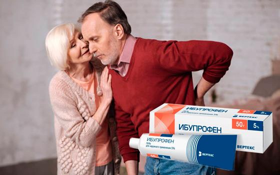 Лечение бактериального простатита у мужчин лекарства 4