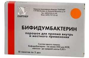 Инструкция по применению Бифидумбактерина