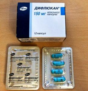Инструкция по применению препарата Дифлюкан