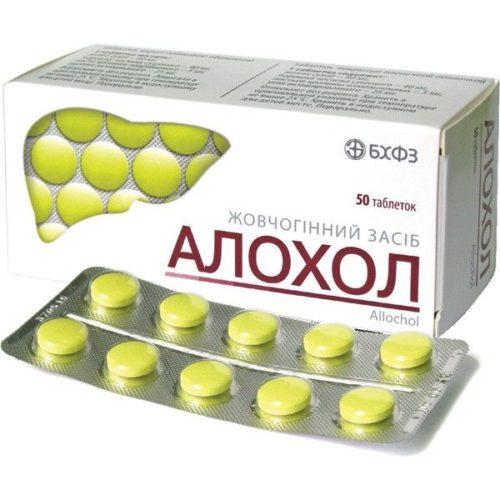 Как принимать таблетки Одестон и от чего они помогают?