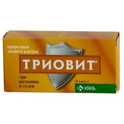 Какие лекарства от фиброзно-кистозной мастопатии эффективны? Список названий самых популярных препаратов ЛечениеБолезней.com