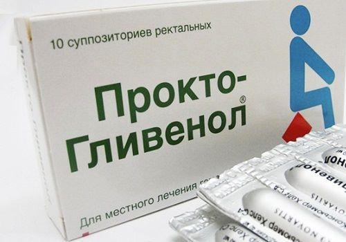 Какие препараты разрешены для лечения геморроя на разных сроках беременности