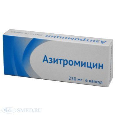 Какие существуют противовоспалительные препараты при простатите и действенные средства? ЛечениеБолезней.com