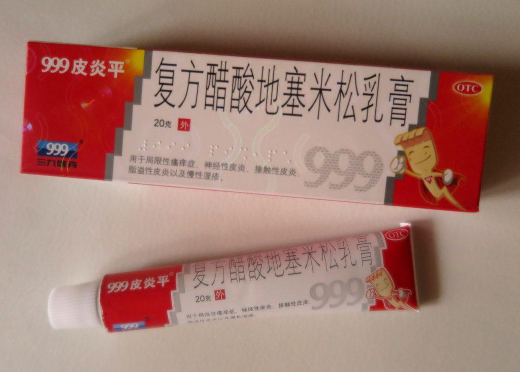 Китайские мази от геморроя — какие они есть и как их применять?