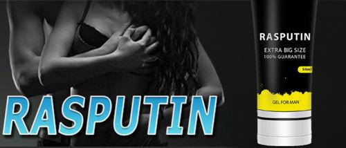 Крем-гель для увеличения члена Распутин. Отзывы