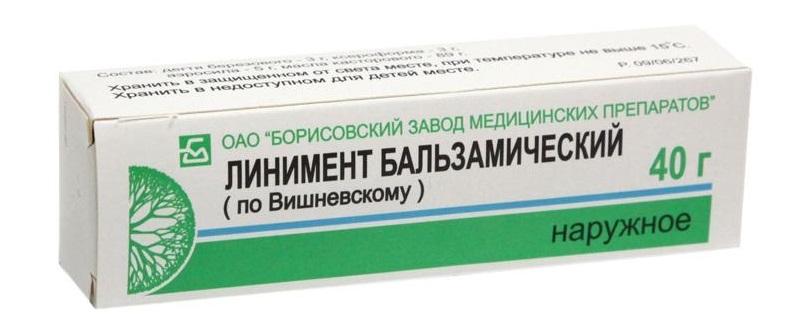 Мази от простатита: самые эффективные средства, рецепты домашних мазей