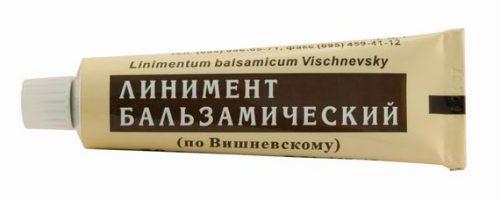 Можно ли использовать мазь Вишневского при геморрое