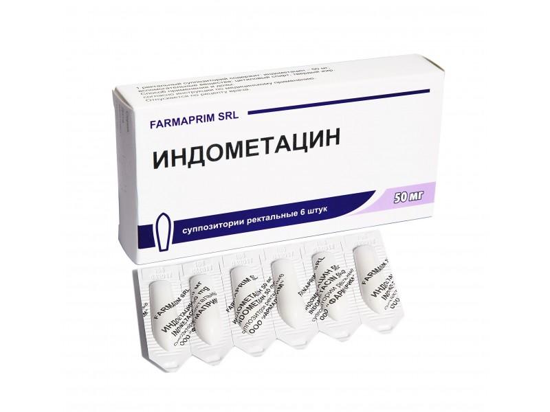 Наиболее эффективные лекарственные препараты для лечения простатита