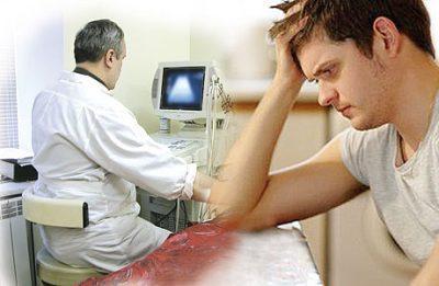 Польза магнитного излучения или лечение простатита магнитом в домашних условия ЛечениеБолезней.com